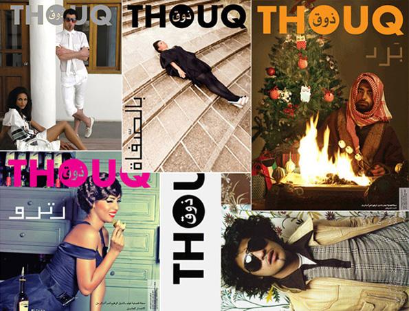 [cml_media_alt id='20687']Thouq Magazine Covers[/cml_media_alt]