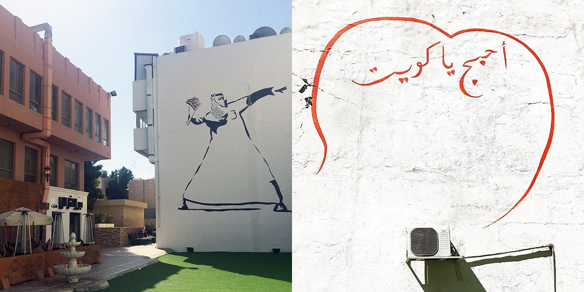[cml_media_alt id='20738']somu wall art[/cml_media_alt]