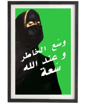 poster burqa by Thouq