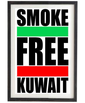poster smoke free kuwait