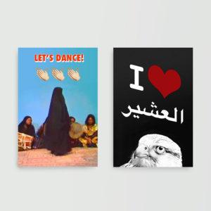 post cards mubarakiya