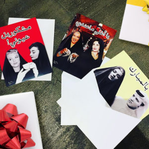 greetings cards by thouq