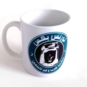 mug-lowrence-WEB