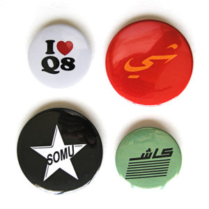 badges pins by Thouq