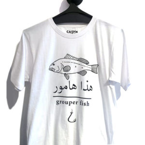tshirt hamour fish