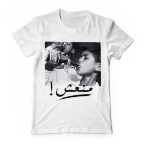 t-shirt soda kid