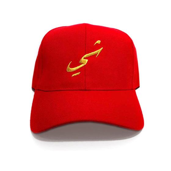 baseball cap shay red