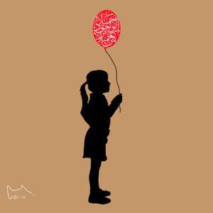 girl balloon calligraphy