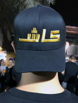 cap kash in arabic