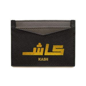 wallet kash in arabic