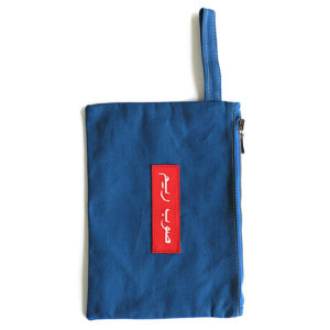 pouch supreme blue full