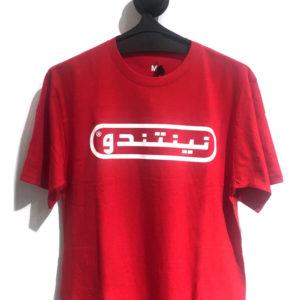 arabic nintendo t-shirt