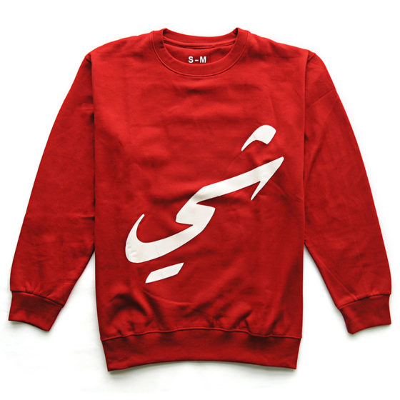 sweater shay red kash