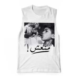 soda kid tank top sleeveless