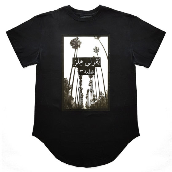 T-shirt beverly hills black