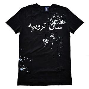 t-shirt saint-tropez black