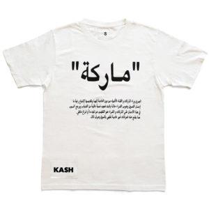 t-shirt markah white