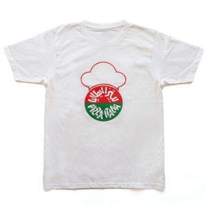 t-shirt pizza italia