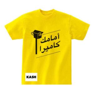 t-shirt yellow camera