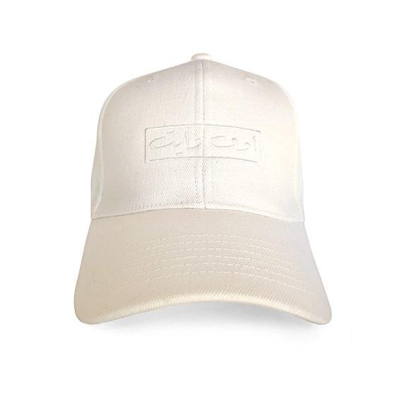 cap off white