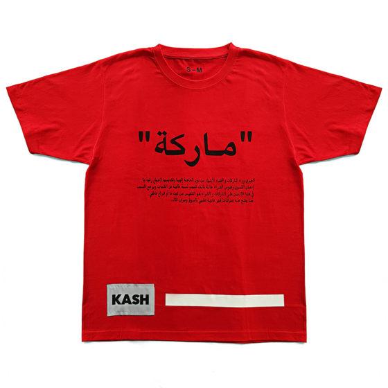 t-shirt markah red